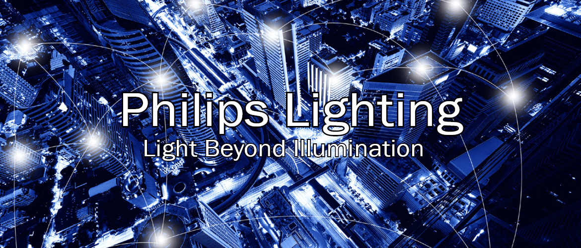 Manufacturer Spotlight: Philips Lighting